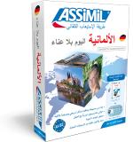 AudioBox Deutsch für Arabischsprecher