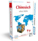 Chinesisch lernen Audio-Plus-SK ASSiMiL