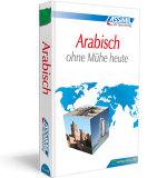 Arabisch lernen Lehrbuch ASSiMiL