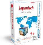 Japanisch lernen Audio-Plus-SK ASSiMiL