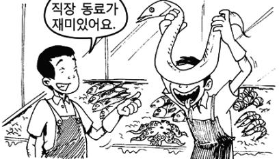 Koreanisch ASSiMiL