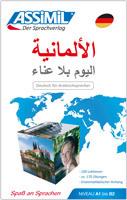 Deutsch für Arabischsprechende