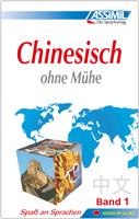 Chinesisch ohne Mühe